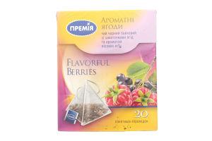 Чай Премія ароматные ягоды