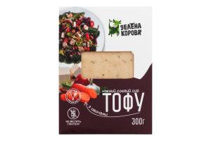 Тофу з овочами Зелена корова к/у 300г