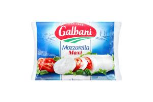 Сир 45% Mozzarella Maxi Galbani м/у 385г