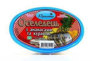 Сельдь Русалочка филе с ананасами и курагой п/б 250г