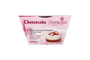 Десерт з полуничним соусом Сheesecake Creamore к/у 105г