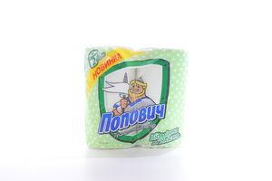 Бумага туалетная 2-х слойная Попович 4шт