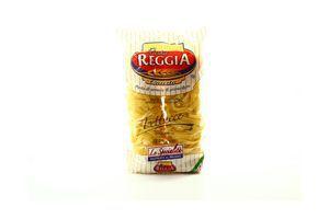 Макарони Pasta Reggia Fettucce клубки (Італія) 500г х10