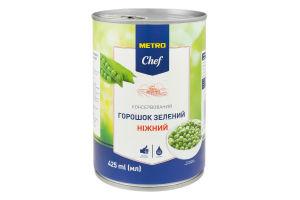 Горошок зелений Ніжний Metro Chef з/б 400г