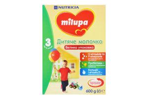 Суміш молочна суха для дітей від 12міс Дитяче молочко 3 Milupa к/у 600г