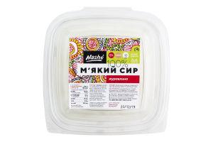Сыр мягкий 15% Клюква Nashé кг