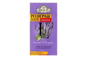 Чай черный байховый мелкий Lavender&Bergamot Ahmad Tea к/у 20х2г