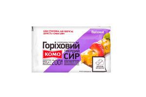 Сир КОМО Горіховий брусок 50% 200г *22