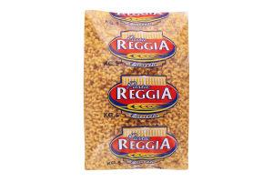 Макаронні вироби Cavatappi 63 Pasta Reggia м/у 5кг