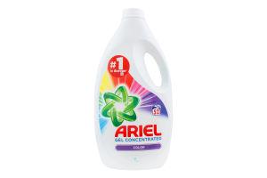 Гель для прання концентрований Color Ariel 2860мл