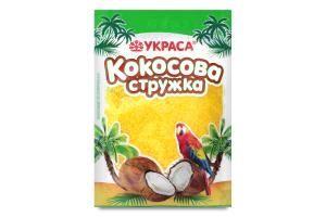 Стружка кокосова Жовта Украса м/у 25г