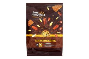 Гранола Шоколадна San Granola м/у 300г