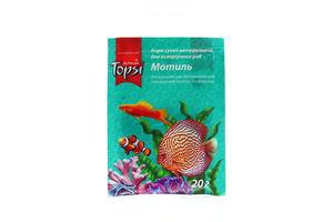 Корм сухой натуральный для аквариумных рыб Мотыль Topsi 30г