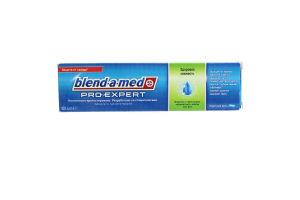 Зубна паста Blend-A-Med Pro-Expert Здорова свіжість 100мл х6