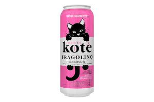 Напиток винный 0.5л 6-6.9% розовый полусладкий Fragolino Shato de Kote ж/б
