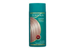 Бальзам для волос 9.1 Платиновый блонд Тоника 150мл