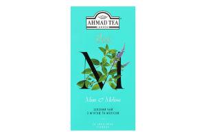 Чай М'ята & Меліса зелений байховий дрібний,з м'ятою та мелісою, в одноразових пакетиках з ярликом, 20х1,8 г, у конвертах із фольги