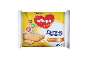 Печенье для детей от 6мес пшеничное Milupa м/у 45г