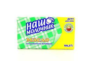 Масло 69.2% сладкосливочное бутербродное Наш молочник м/у 200г