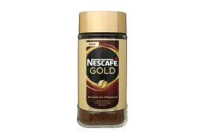 Кава 100% натуральна розчинна сублімована Нескафе Голд 200г