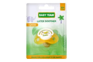 Пустушка Baby Team класична латексна 0+ 3220