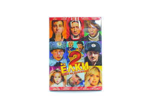 Диск DVD Елки 2