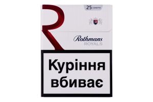 ROTHMANS ROYALS RED 25