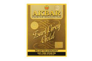 Чай черный крупнолистовой с бергамотом Earl Grey Gold Akbar к/у 80г