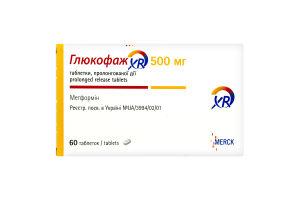 Глюкофаж XR 500мг №60 тб. (Диабет)