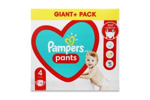 Трусики-підгузники для дітей 9-15кг 4 Pampers 72шт