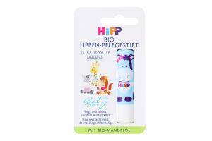 Помада гигиеническая детская Babysanft Hipp 4.8г
