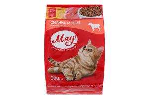 Корм сухий для дорослих котів Смачне м'ясце Мяу! м/у 300г