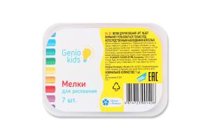 Крейда для малювання для дітей від 3років №MLB07 Genio Kids 7шт