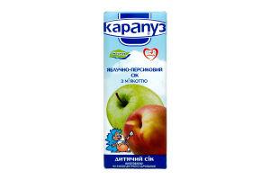 Сок Карапуз яблочно-персиковый с мякотью и сахаром 200мл