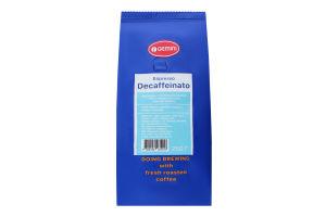 Кофе натуральный жареный в зернах Espresso Decaffeinato Gemini м/у 250г