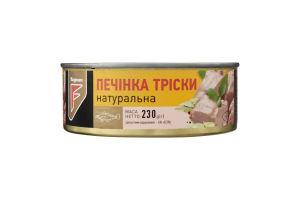 Печень трески натуральная Flagman ж/б 230г