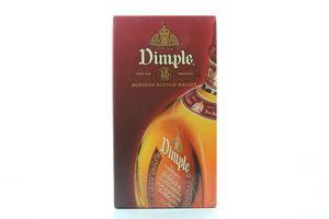 Віскі Dimple 15 років 40% 0,7л