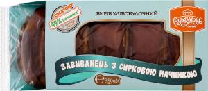 Виріб хлібобулочний Завиванець з сирковою начинкою Рум'янець к/у 350г
