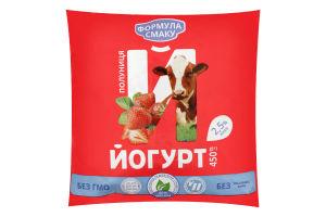 Йогурт 2.5% Клубника Формула смаку м/у 450г