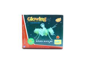 Іграшка Набір флюоресцентних фігурок 001/004/011
