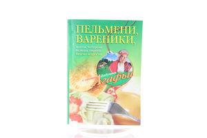 Книга Советы бабушки Агафьи Центрполиграф