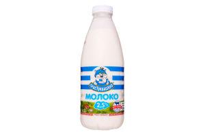 Молоко 2.5% пастеризованное Простоквашино п/бут 900г