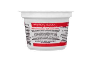 Бифидойогурт 4.2% со вкусом клубники Zinka ст 100г