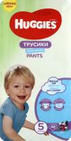 Трусики-підгузки одноразові для хлопчиків 12-17кг 5 Pants Huggies 48шт