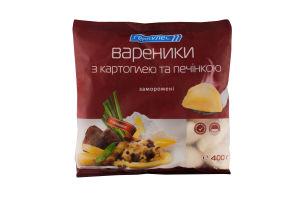 Вареники з картоплею та печінкою Геркулес м/у 400г