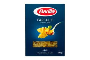 Изделие мак.Фарфалле №265 Barilla 500г