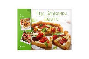 Книга Vivat Піца. Запіканки. Пироги