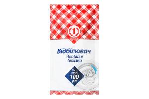 Відбілювач кисневмісний для білої білизни №1 100г
