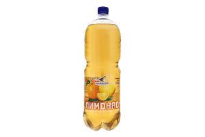 Напій безалкогольний сильногазований Лимонад Іволжанське природне джерело п/пл 2л