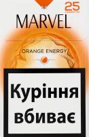 Сигарети з фільтром Marvel Orange Energy 25шт